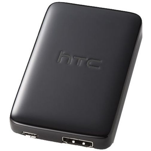 HTC Media Link Adapter HD H200