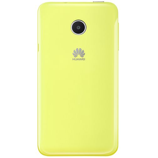Huawei Ascend Y330 Backcover Yellow