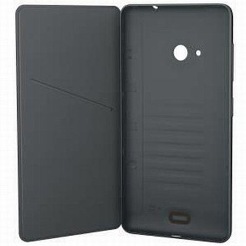 Productafbeelding van de Microsoft Flip Shell Dark Grey Lumia 535