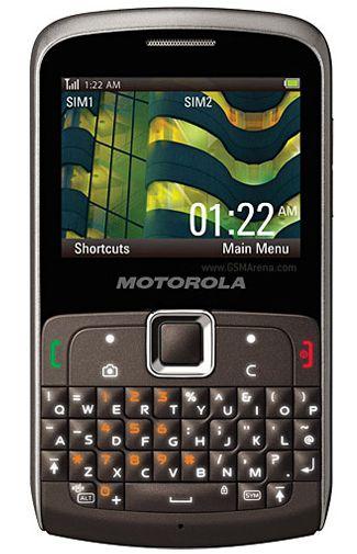 Productafbeelding van de Motorola EX115