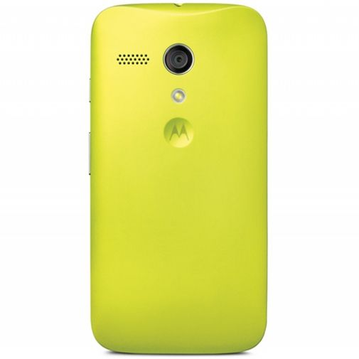 Motorola Moto G Battery Door Lemon