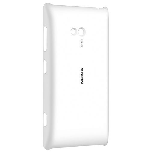 Nokia Lumia 520 Cover White