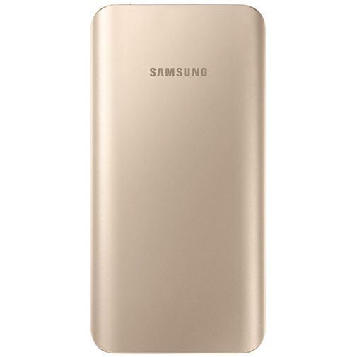 Samsung Fast Charging Powerbank 5200 mAh Gold
