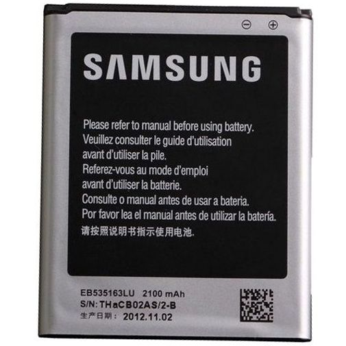 Samsung Galaxy Grand Neo Accu 2100 mAh