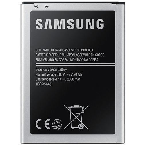 Productafbeelding van de Samsung Galaxy J1 (2016) Accu EB-BJ120