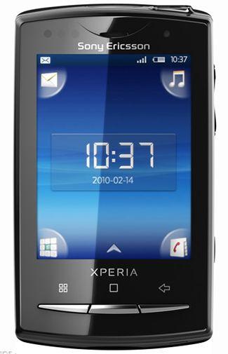 Sony Ericsson X10 Mini Pro Magnificent Red