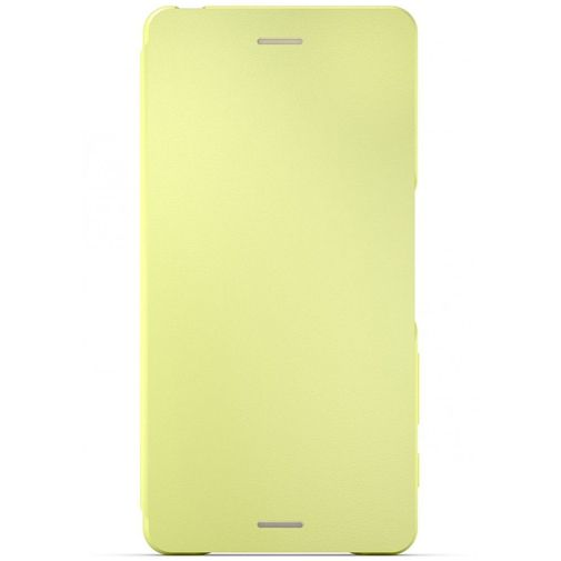 Sony Style Flip Cover SCR52 Lime Gold Xperia X
