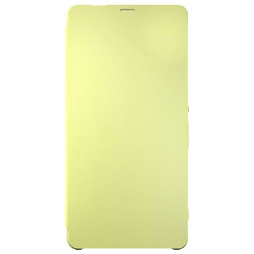 Sony Style Flip Cover SCR60 Lime Gold Xperia XA Ultra