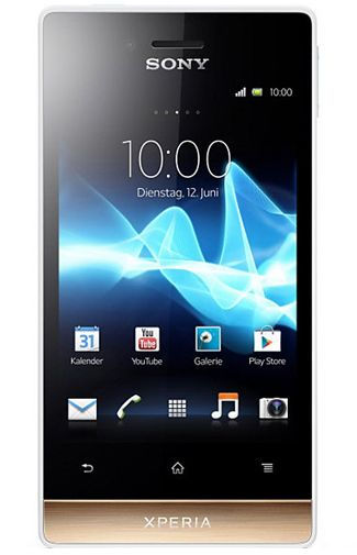 Sony Xperia Miro White Gold