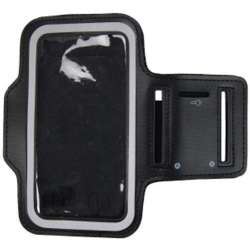 Trendy8 Universal Sports Armband Black/Grey Size XXL