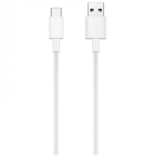 Productafbeelding van de Huawei Datakabel USB-C 1 meter AP51 White