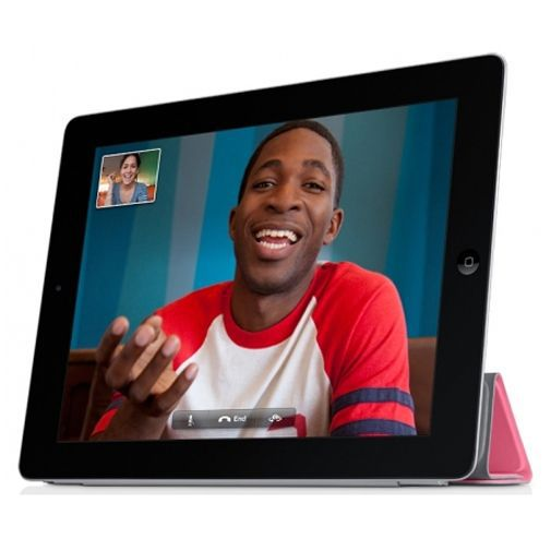 Produktimage des Apple iPad 2/3/4 Smart Cover Pink
