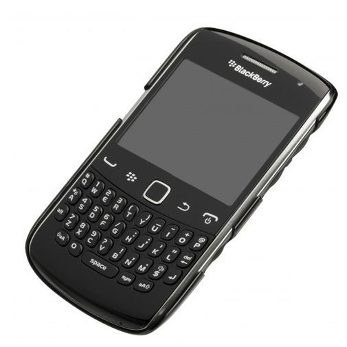 Productafbeelding van de BlackBerry Hard Shell Black Curve 9360