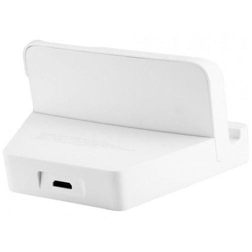 Productafbeelding van de Huawei Docking Station White Ascend Mate 7