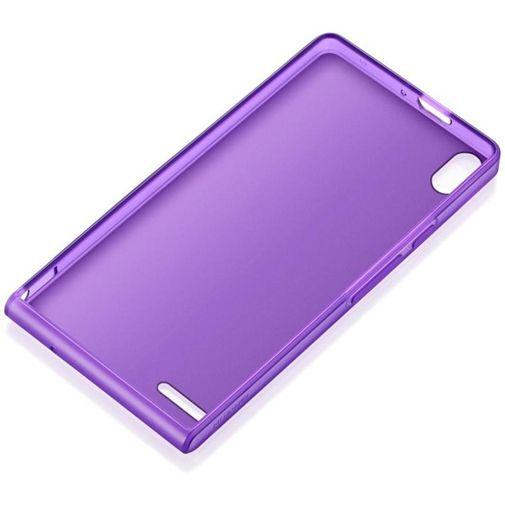 Productafbeelding van de Huawei Edge TPU Case Ascend P6 Dark Purple