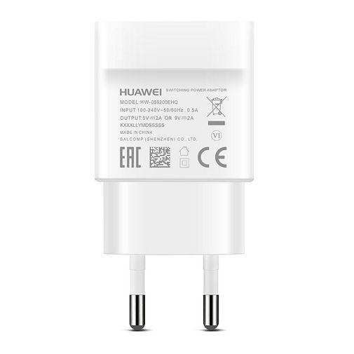 Produktimage des Huawei SuperCharge Ladegerät + USB-C Kabel AP81 Weiß