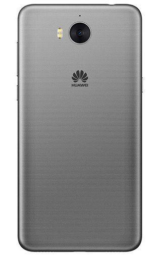 Productafbeelding van de Huawei Y6 (2017) Dual Sim Grey