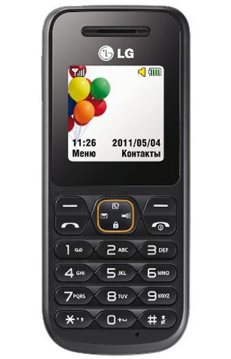 Productafbeelding van de LG A100 Black