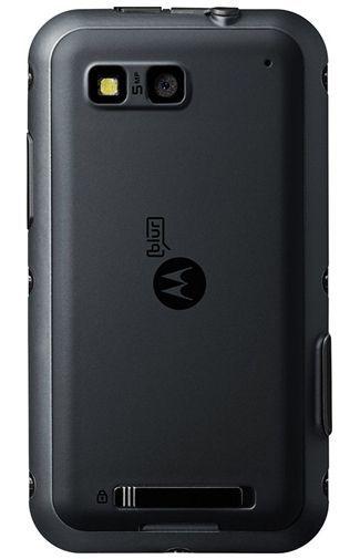 Productafbeelding van de Motorola Defy+ Black