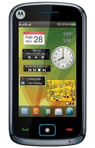 Productafbeelding van de Motorola EX128