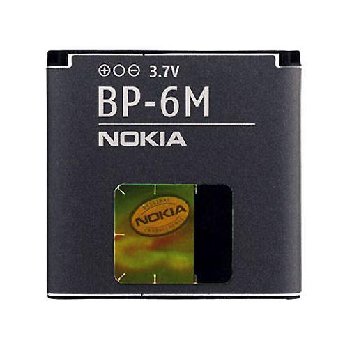 Productafbeelding van de Nokia Accu BP6M