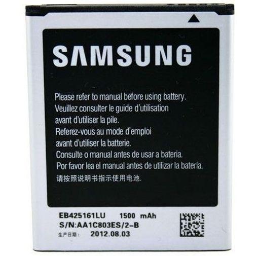 Productafbeelding van de Samsung Accu EB425161LU Samsung Galaxy Ace 2/S Duos/Trend Plus