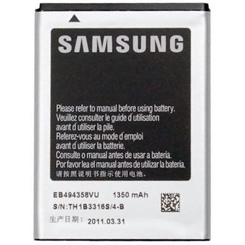 Productafbeelding van de Samsung Accu EB494358VU Samsung Galaxy Ace/Gio/Star