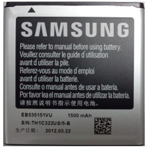 Productafbeelding van de Samsung Galaxy S Advance Accu EB535151VU 1500 mAh