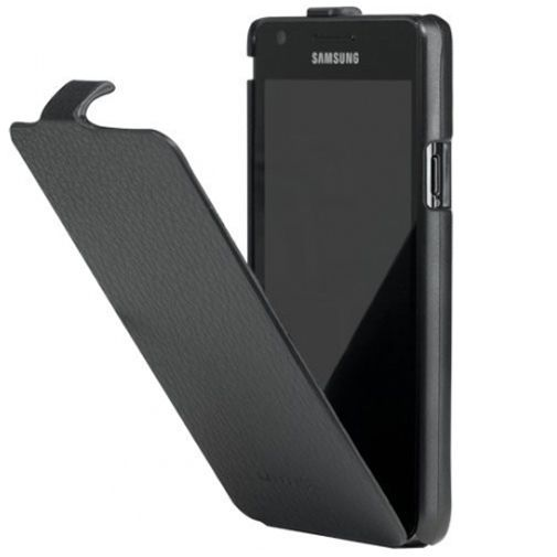 Productafbeelding van de Samsung i9100 Galaxy S II Leather Flip Case Black