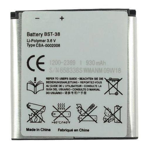 Productafbeelding van de Sony Ericsson Accu BST-38