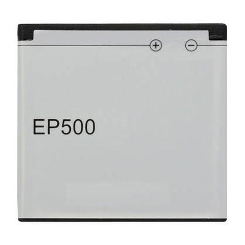 Productafbeelding van de Sony Ericsson EP500 standaardbatterij