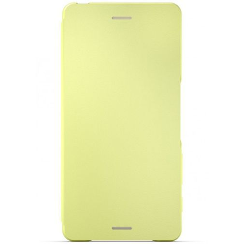 Productafbeelding van de Sony Style Flip Cover SCR52 Lime Gold Xperia X