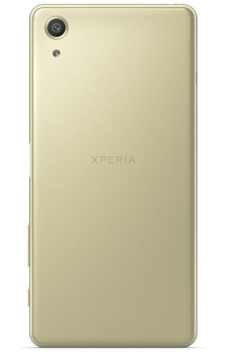 Productafbeelding van de Sony Xperia X Performance Lime Gold