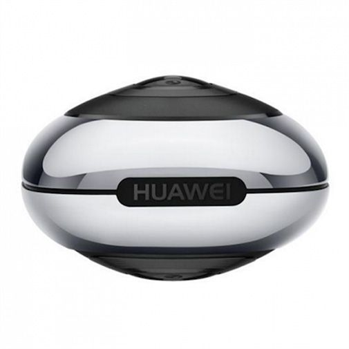 Productafbeelding van de Huawei 360 Panoramic Camera CV60 Grey