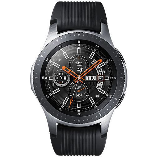 Productafbeelding van de Samsung Galaxy Watch 46mm SM-R800 Silver
